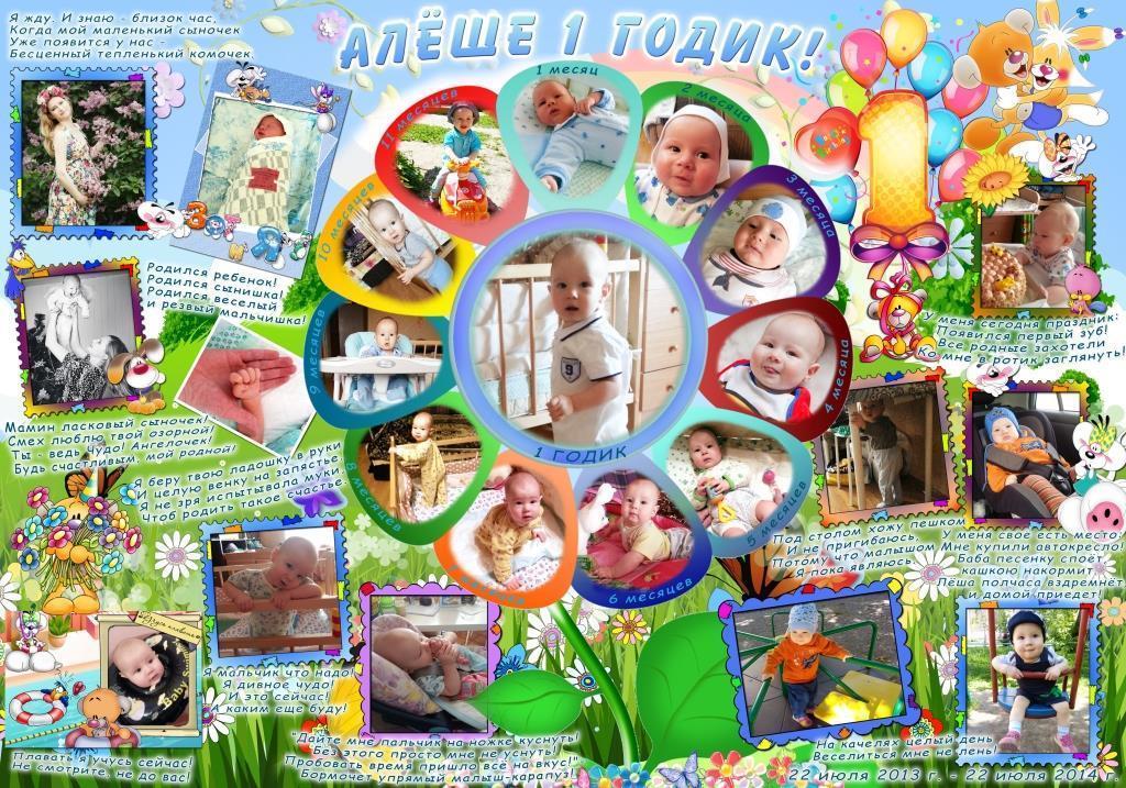 Фото памятников в украине харьков