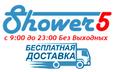 Shower5.ru, Интернет-магазин сантехники